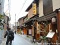 Biking along the backstreets of Kyoto
